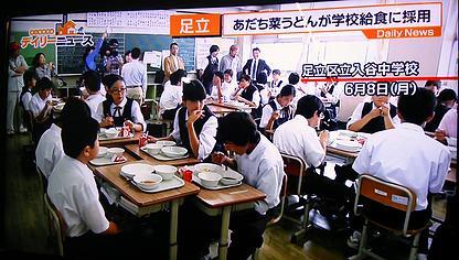 ケーブルTV 【デイリ―ニュース】