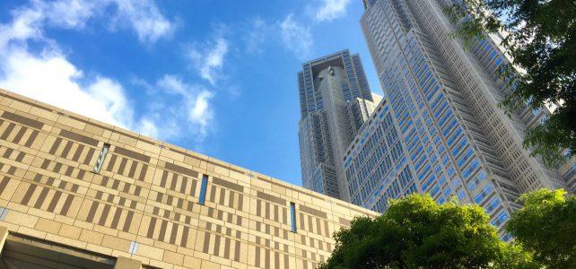 TOKYO地域特産品売店(東京都庁第一本庁舎)