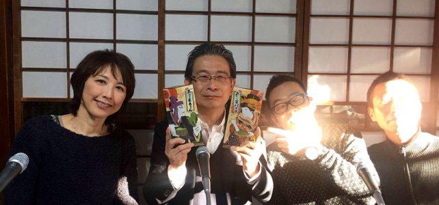 NHKラジオ第一放送「ごごラジ!」出演