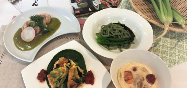 【あだち菜】三昧で料理教室 in 東京ガス