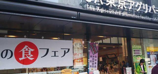 あだち菜うどんが新記録樹立!? in新宿