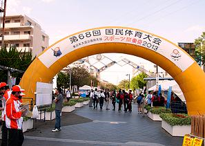 2013年東京国体にて