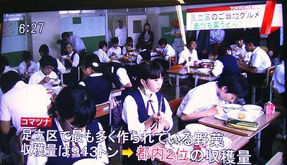 東京MXテレビ 【ディリ―足立】