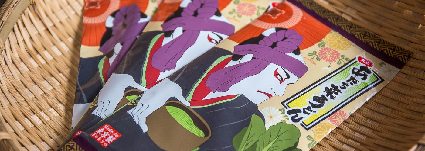 「お土産乾麺」発売