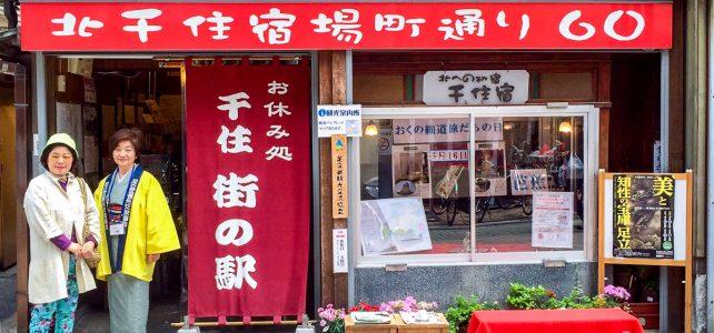 あだち菜うどん「お土産乾麺」発売