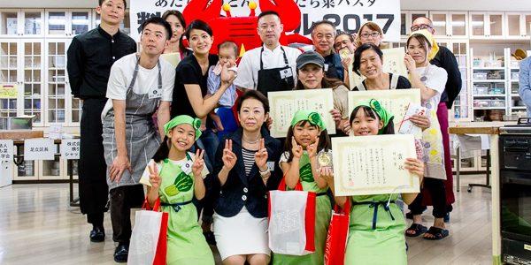 2017料理コンクール最終選考大会 レポート